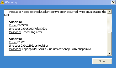 Acronis failed to check task integrity